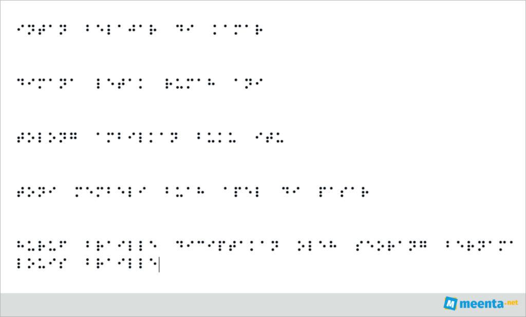 braille kalimat